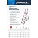 110941274_stremyanka-alyuminievaya-nv500